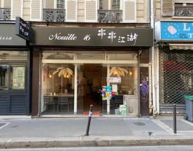Nouilles 16, Paris