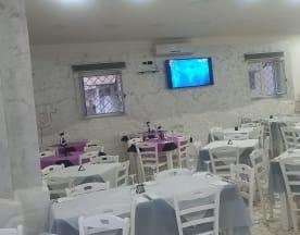 Pizzeria Pub e Sfizi Addu'zio Cerry, Marano Di Napoli