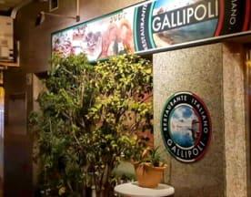 Restaurant Gallipoli, La Linea De La Concepcion