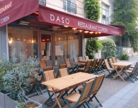 Daso, Issy-les-Moulineaux
