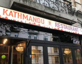 Kathmandu Restaurant, Oslo