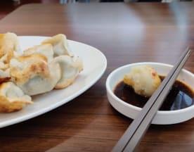 Dumpling King Restaurant, Hurstville (NSW)