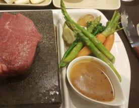 Stonegrill Steakhouse, Wollongong (NSW)