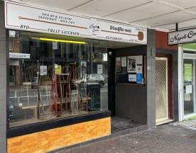 Napoli Centro Pizzeria, Bardwell Park (NSW)