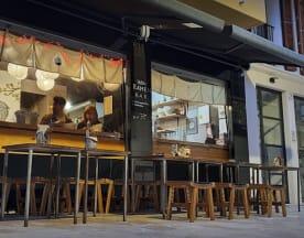 Shibui Ramen Bar, Palma de Mallorca