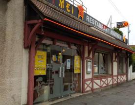 Li Mei, Pau