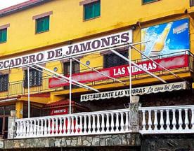 Las Viboras, Granada