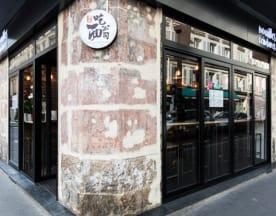 Nouilles Ceintures, Paris