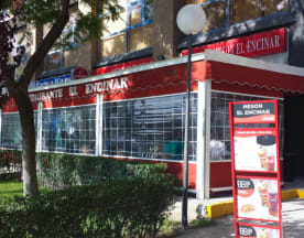 El Encinar - Sevilla, Sevilla