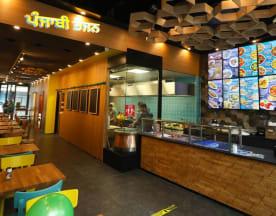 Punjabi food, Rotterdam