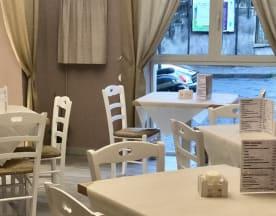 Pizzeria O'Sole e Napule, Casalnuovo di Napoli