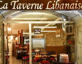 La Taverne Libanaise, Grenoble