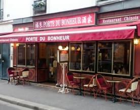Porte du Bonheur, Paris