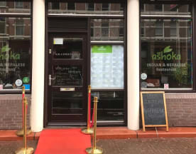 Ashoka - Kinkerstraat (Indian & Nepali restaurant), Amsterdam