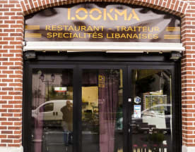 Lookma - Restaurant Libanais, Saint-Gratien