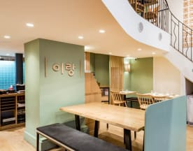 Ilang - Restaurant Coréen, Paris