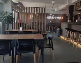 Shu Asian Bar, Cavin-botti