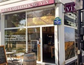 Les Coulisses du vin, Paris