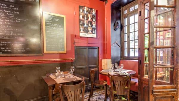 Vue de la salle - Le Perroquet Vert, Paris