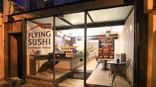 Entrada - Flying Sushi - Berrini, São Paulo