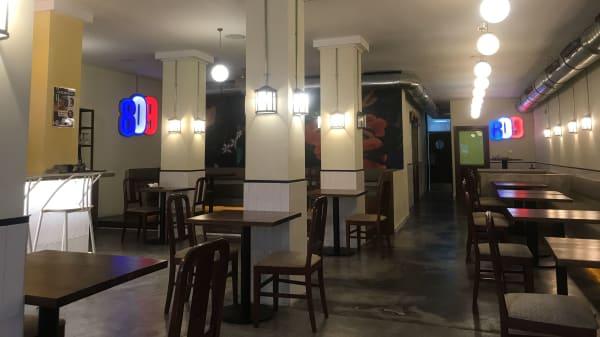 Sala - 809 Vallecas, Madrid
