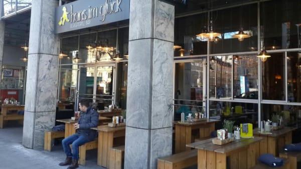 HANS IM GLÜCK Burgergrill & Bar - München TÜRKENSTRASSE, München