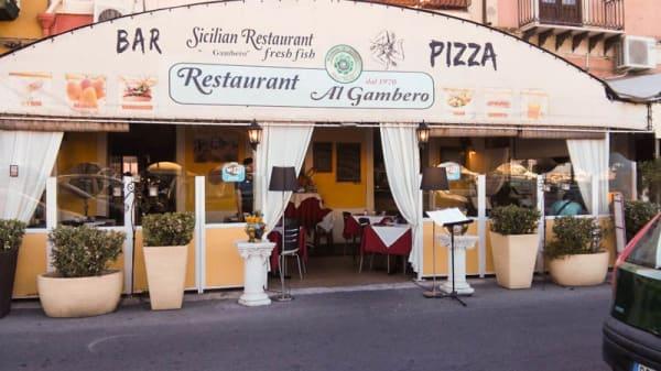 Terrazza - Al Gambero, Milazzo