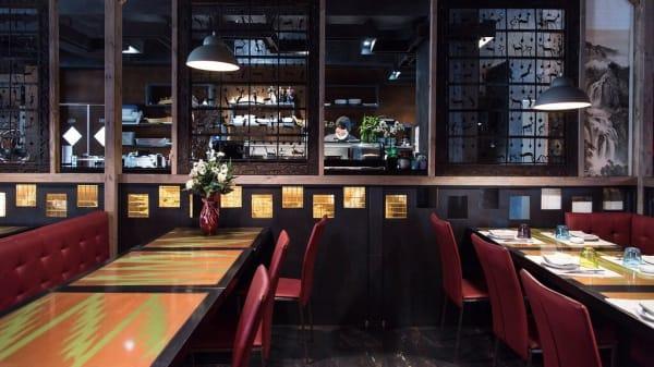 Mizu Restaurant e Lounge Bar, Venegono Inferiore