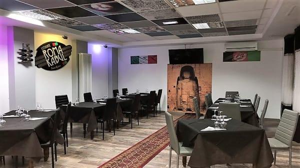 Vista Sala - Roma Kabul Ristorante Afghano, Roma