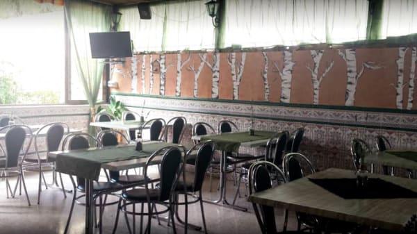 Vista del interior - Pinar de Garaita, La Nucia