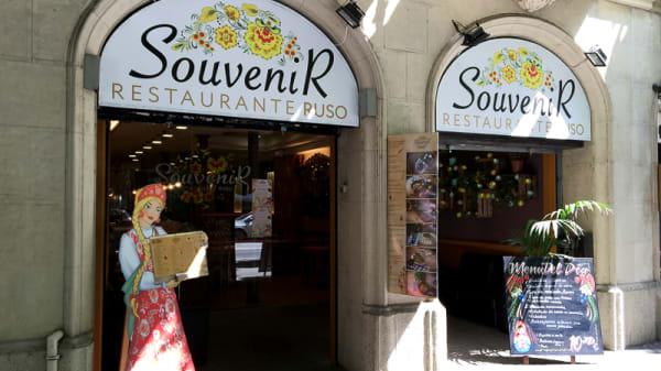 Entrada - Souvenir, Barcelona