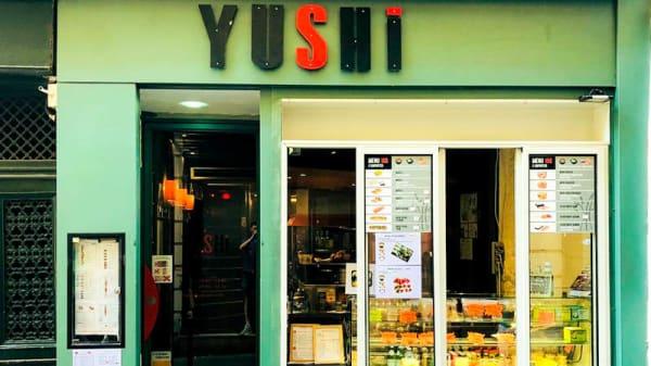 Entrée - Yushi, Paris