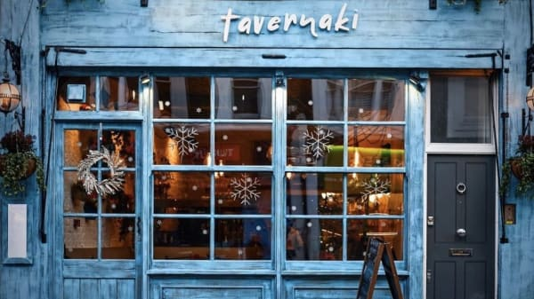 Tavernaki, London