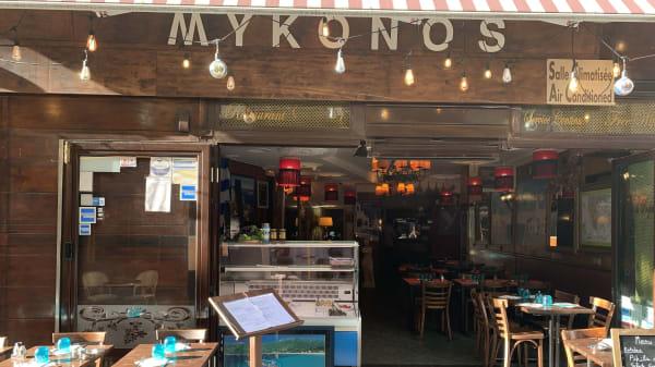 Entrée - Mykonos, Paris