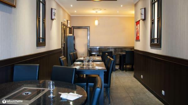 Salle du restaurant - Yamato 356, Marseille