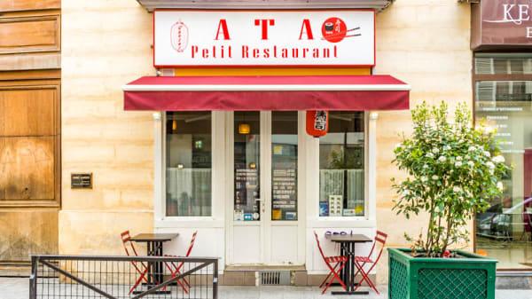 Entrée - Ata, Paris