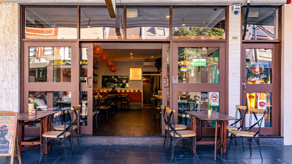 Khois Vietnamese Cuisine, Surry Hills (NSW)