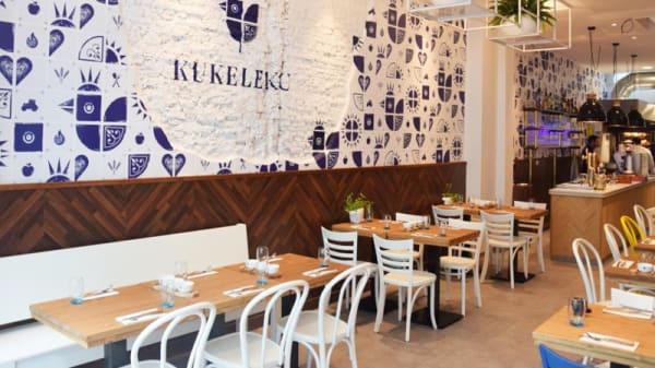 Restaurant - Restaurant KUKELEKU, Amsterdam