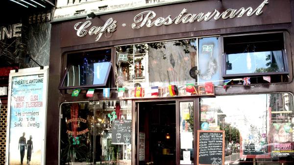 Entrée - Le Petit Café, Paris
