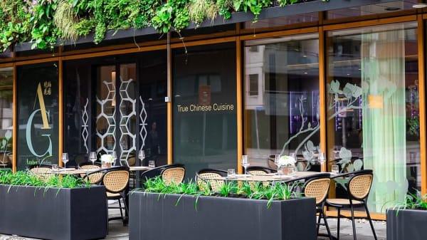 Amber Garden, Amstelveen