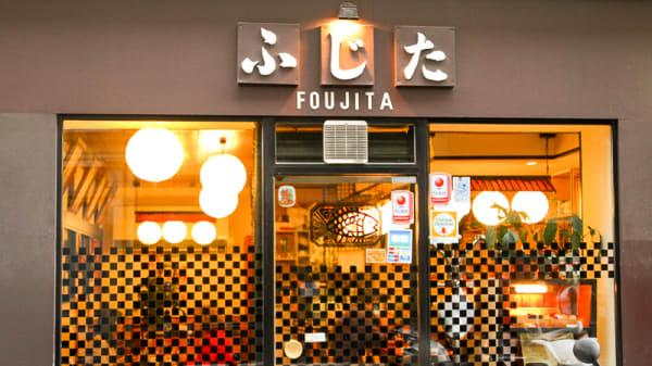 Foujita, Paris