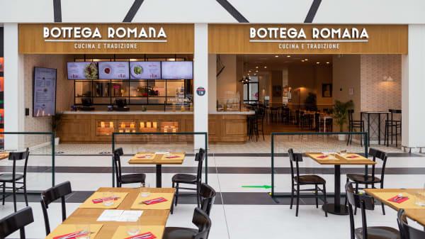SALA ESTERNA - Bottega Romana  - Cucina e Tradizione, Rome