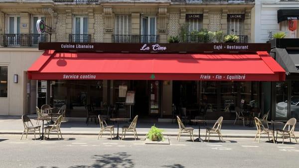 Terrace - La Cime, Paris