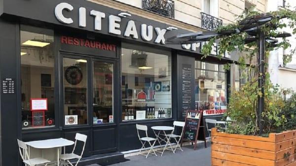 Façade - CITEAUX SPHERE Disquaire-Restaurant, Paris