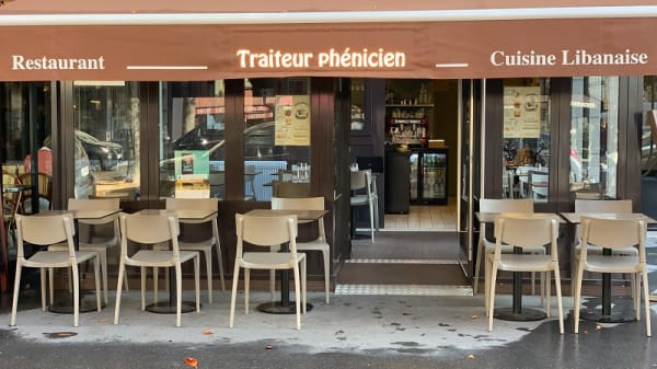 Entrée - Traiteur Phénicien, Paris