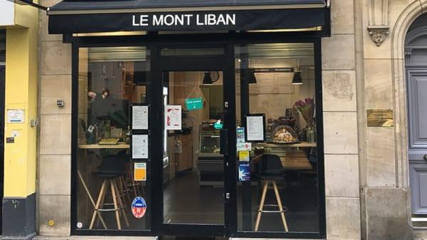 Devanture du restaurant - Le Mont Liban - Ternes, Paris
