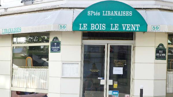 Le Bois le Vent, Paris