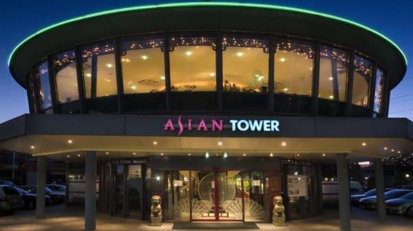 Asian Tower Japans, Nieuwegein