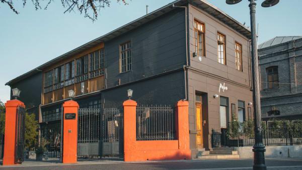 Entrada - Polvo Bar de Vinos, Santiago