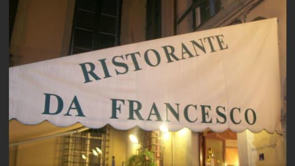 Trattoría Da Francesco - Trattoría Da Francesco, Barbate
